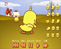Chicken Aerobic